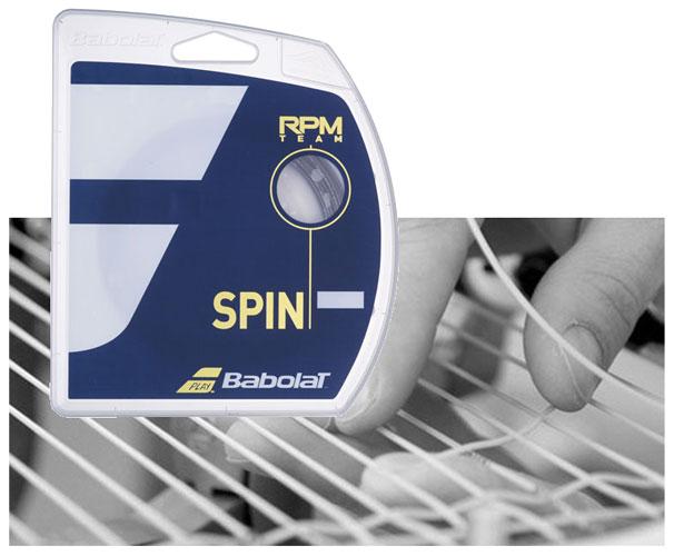 RPM TEAM 1.25 SAITE INKL. BESPANNUNGSARBEIT